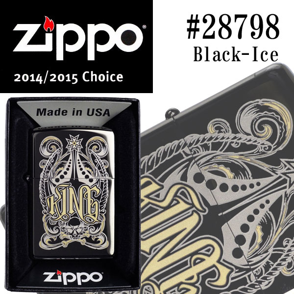 zippo 28798