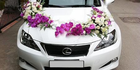 Xe cưới - Xe hoa