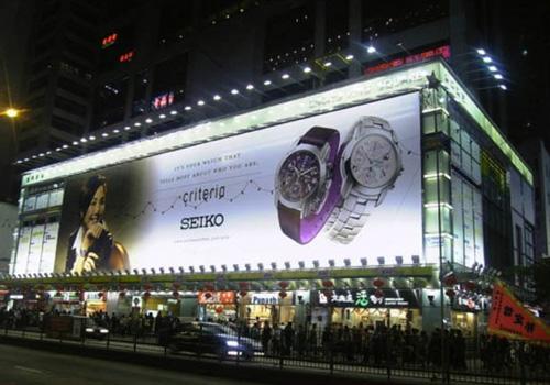 Làm biển quảng cáo tại Từ Liêm Hà Nội
