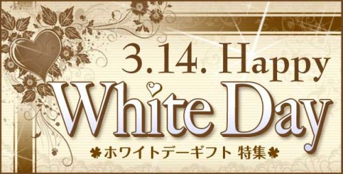 Valentine trắng là ngày gì? Nguồn gốc ngày valentine trắng -0