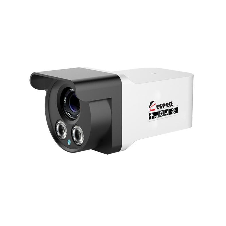 camera giám sát keeper bqb 480 analog