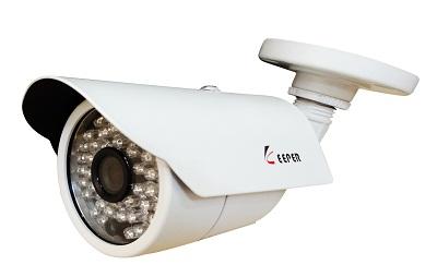 Camera an ninh Keeper BRX 480 analog
