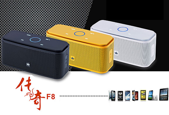 Loa Bluetooth KingOne F8