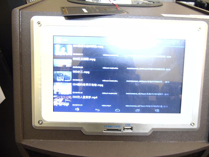 loa kéo tích hợp màn hình Temeisheng GD 10-04