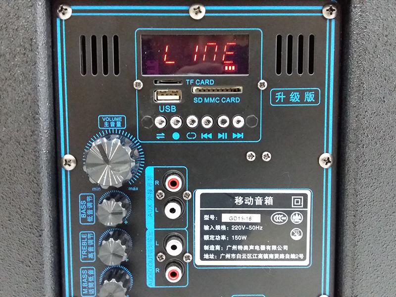 Loa kéo di động Temeisheng GD 15-16