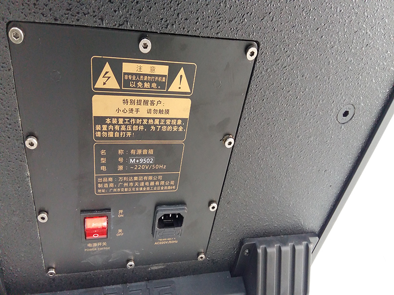 Loa kéo di động 2 bass Malata M+9502