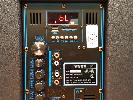 Loa kéo di động Temeisheng GD-159