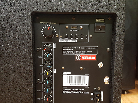 Loa điện di động Acnos Beatbox CD2521