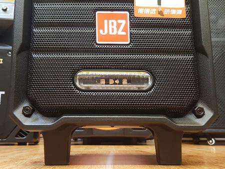 Loa kéo di động JBZ JB+0813