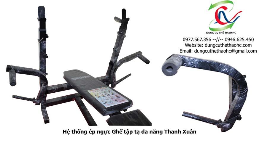 Bộ phận đẩy tạ và ép ngực của ghế tạ thanh xuân