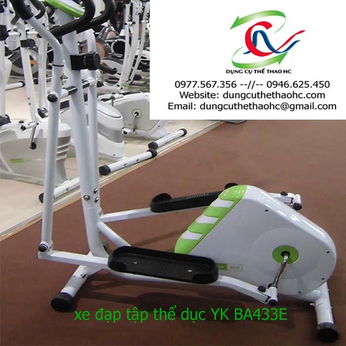 máy tập xe đạp YK BA 433E