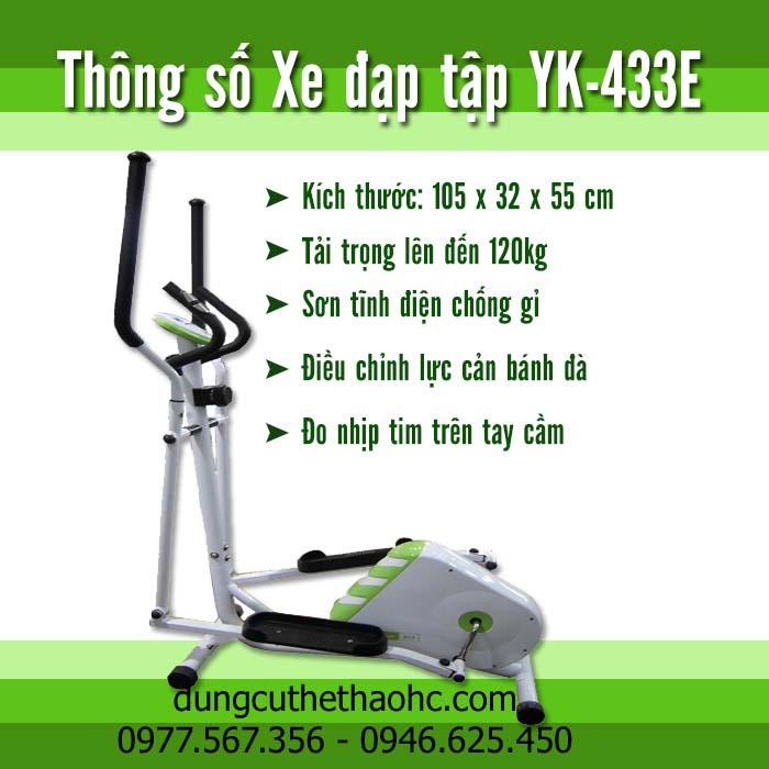 Xe đạp tập thể dục YK BA 433E
