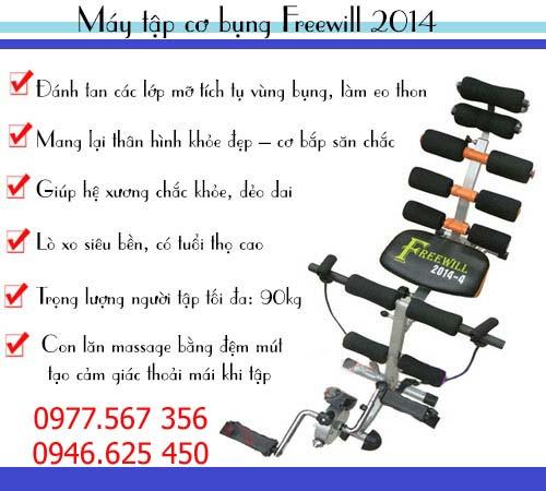 Chức năng chính của Máy tập cơ bụng Freewill 2014