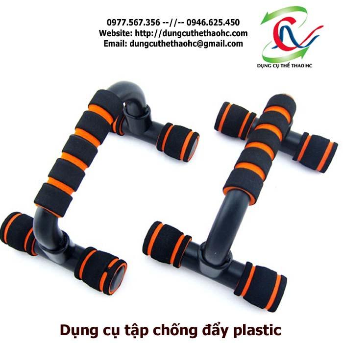 dụng cụ tập hít đất Plastic
