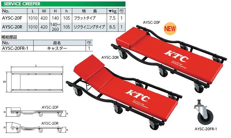 Xe chu gầm, xe sửa chữa gầm xe, xe chui gầm với 6 bánh xe, xe chui gầm KTC, KTC AYSC-20R, AYSC-20F