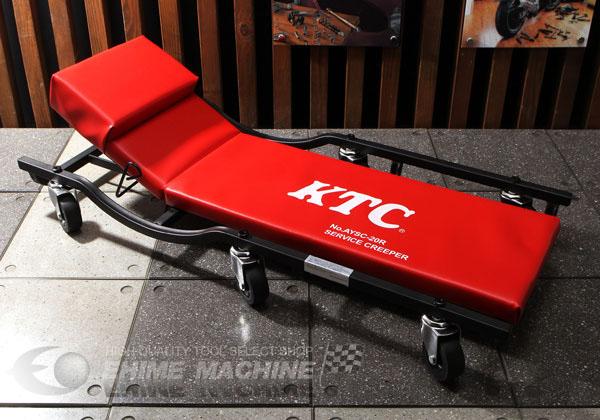 Xe chui gầm với phần đầu có thể điều chỉnh, KTC AYSC-20R, AYSC-20F