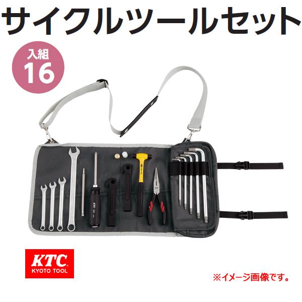 Dụng cụ tháo lắp xe đạp, dụng cụ sửa xe đạp, KTC CTX316, bộ dụng cụ sửa xe đạp 16 chi tiết
