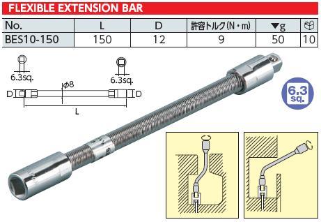Thanh nối mềm KTC, thanh nối KTC Nhật, thanh nối dài loại lò xo, thanh nối mềm lò xo 1/4 inch, KTC BES10-150