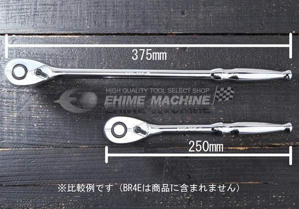 Tay lắc vặn, tay vặn ốc 1/2 inch dài, tay lắc vặn 1/2 inch dài, KTC BR4L, cần siết ốc tự động 1/2 inch, cần siết tự động 1/2 inch, cần siết ốc nhập khẩu,