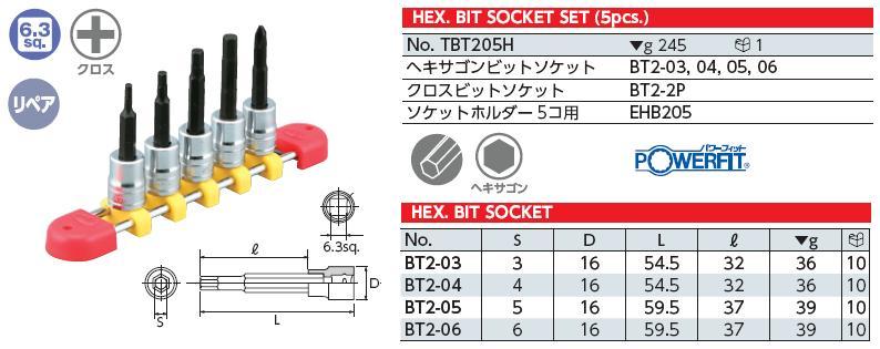 Bộ đầu khẩu 1.4 inch với đầu lục giác chìm, KTC TBT205H, bộ lục giác chìm với các cỡ từ 3 đến 6mm, bộ lục giác hệ mét, bộ lục giác với chân dạng đầu khẩu 1/4 inch