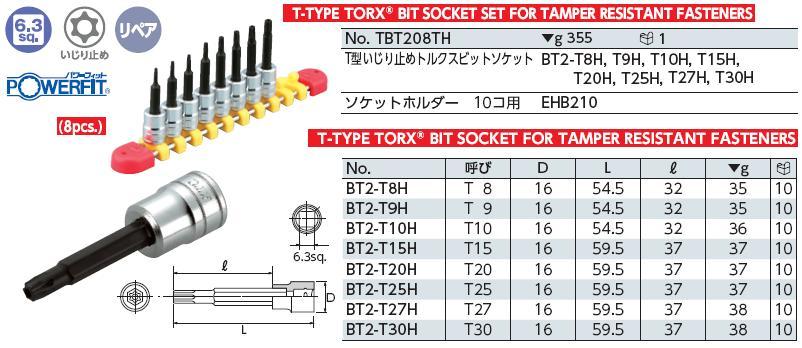 Bộ sao KTC đầu khẩu 1/4 inch, KTC TBT208TH, bộ sao gồm 8 cỡ từ T8H đến T30, bộ hình sao KTC Nhật,