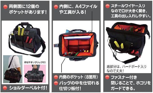 Túi đựng dụng cụ, túi vải Marvel MTB-3B, túi đồ nghề, túi đựng đồ, Marvel MTB-3B