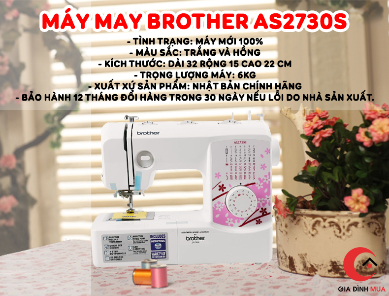 may may brother as2730s