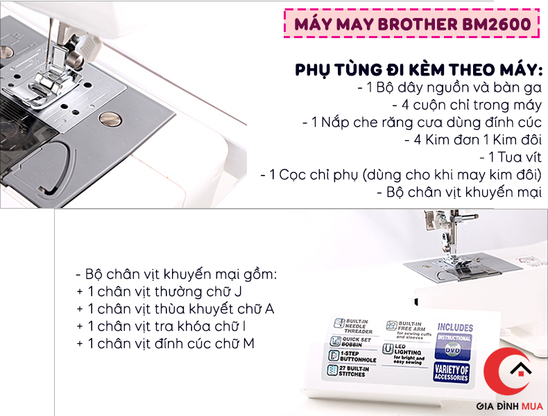 may may Brother BM2600