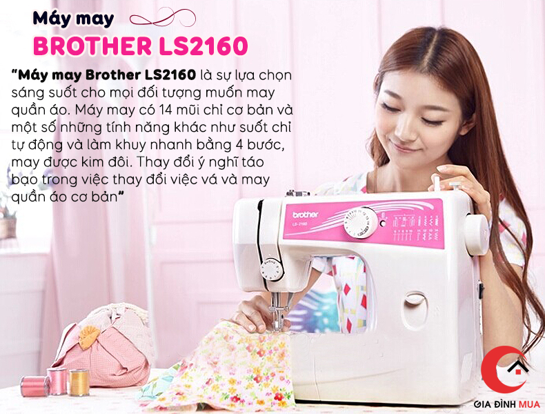 may may Brother  LS2160