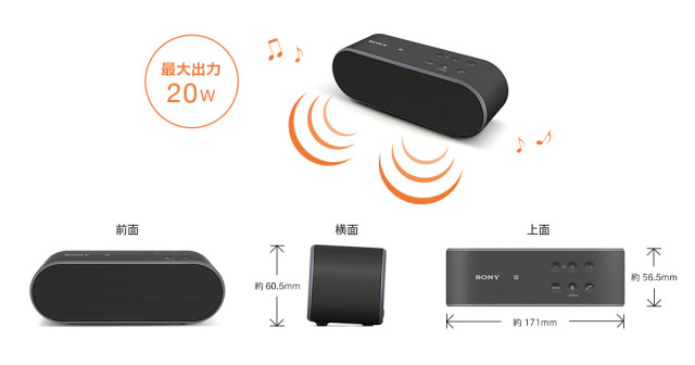 Loa Bluetooth Sony SRS-X2