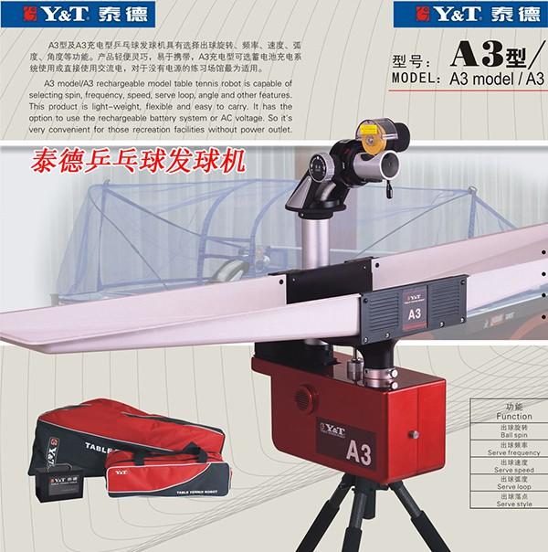 máy bắn bóng bàn Y&T A3