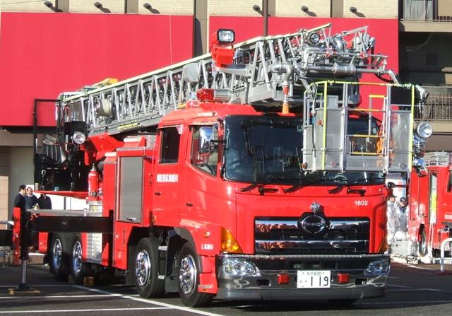 Xe cứu hỏa- Xe cứu hỏa thang nâng Hino
