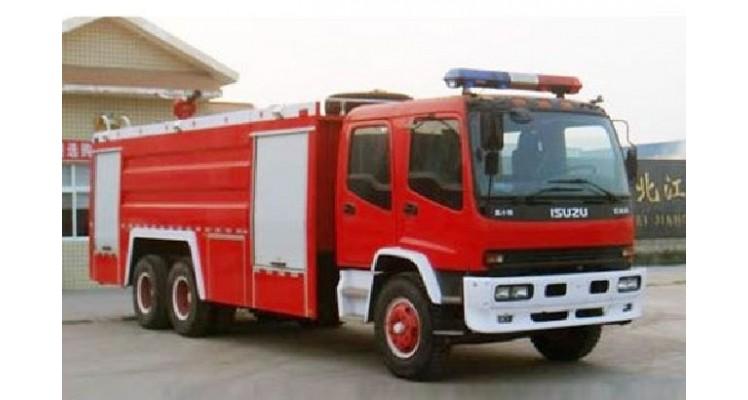 Xe cứu hỏa- Xe cứu hỏa Isuzu nhập khẩu