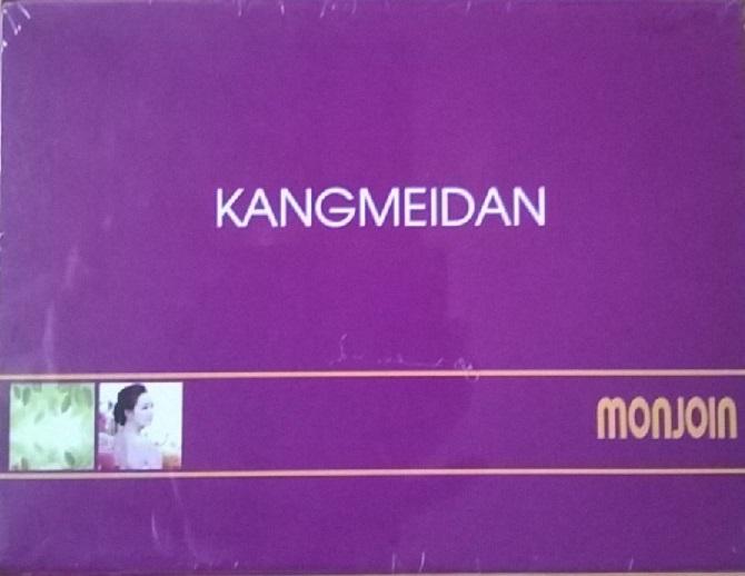 khangmydon- khoedeptn
