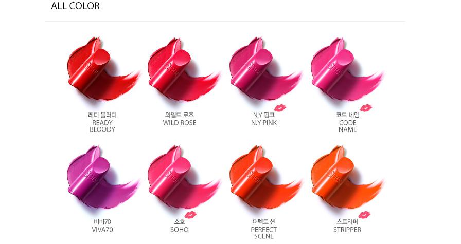 No Wear Matte Lipstick - Bảng mầu
