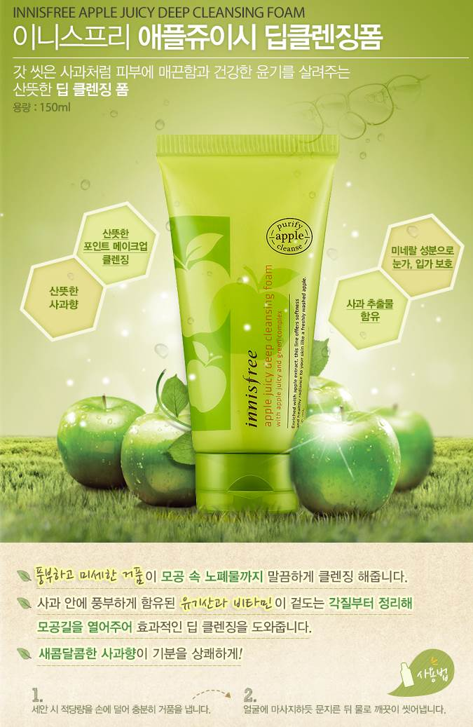 Apple Juicy Deep Cleansing Foam - Sữa rửa mặt táo xanh Innisfree