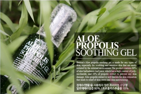 Aloe propolis smoothing gel - Benton