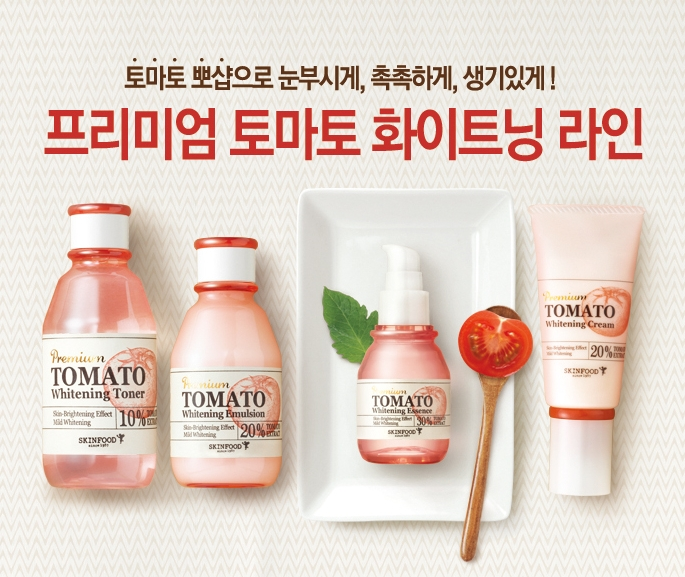 Bộ dưỡng Premium Tomato Whitening mới của Skinfood