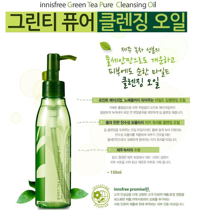 dầu tẩy trang trà xanh green tea pure cleansing oil