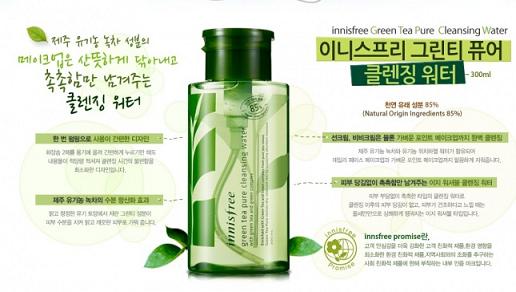 Green Tea Pure Cleansing Water - Nước tẩy trang trà xanh