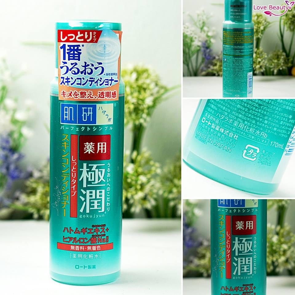 Hadalabo Medicated Gokujyun Skin Lotion