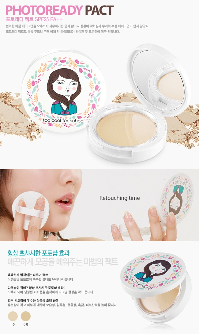 phấn phủ siêu mịn photoready pact too cool for school