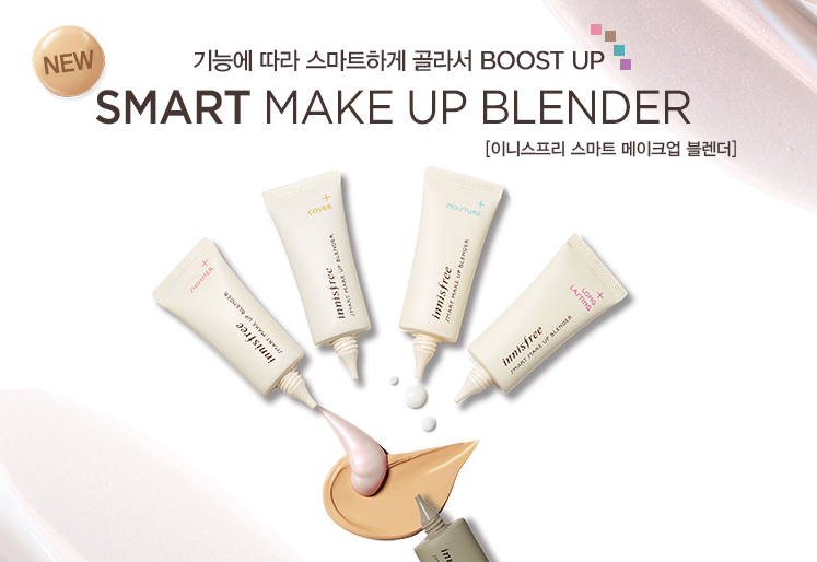 smart make up blender innisfree
