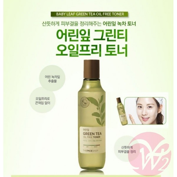 Green Tea Oil Free Toner