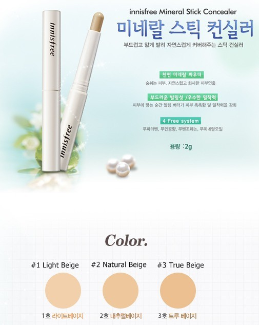 Che khuyết điểm dạng thỏi Innisfree mineral stick concealer