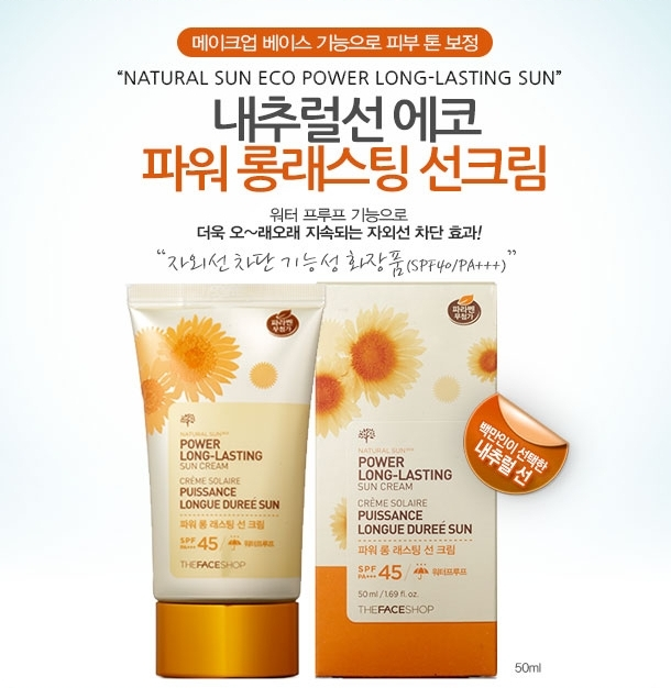Kem chống nắng power long lasting suncream the face shop