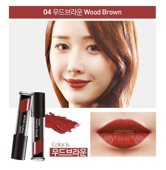 Son kem Agapan mầu 4 - Wood Brown