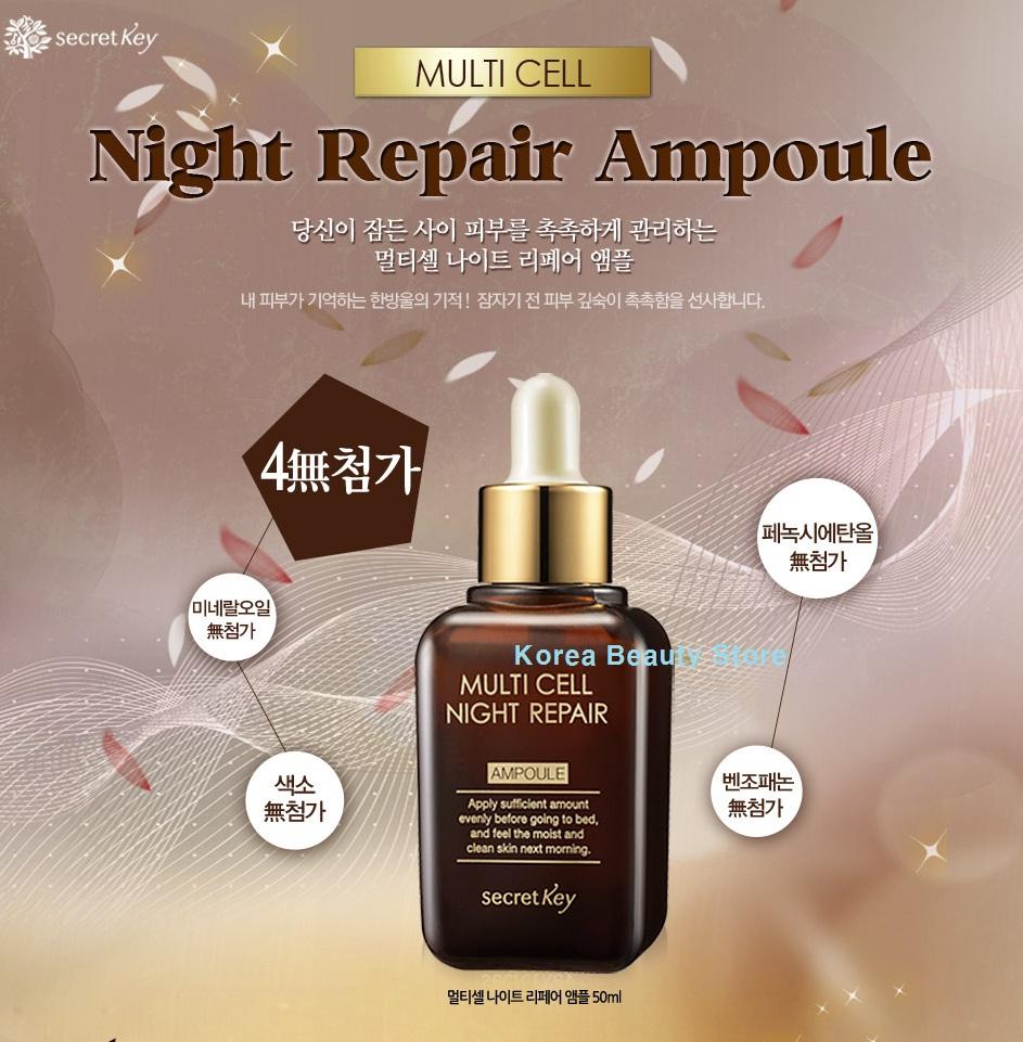 Tinh chất Multi Cell Night Repair Ampoule - Secret key