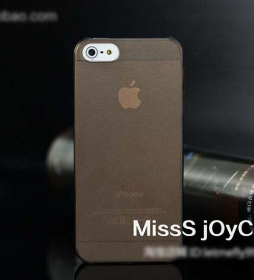 Ốp lưng Iphone giá rẻ, Ốp lưng Iphone 5, ốp lưng iphone 5s, op lung iphone gia re