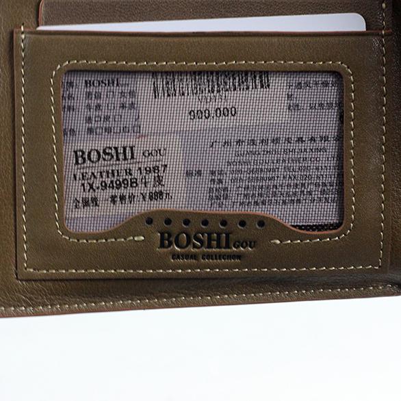 vi-da-cao-cap-boshi-VD131-8